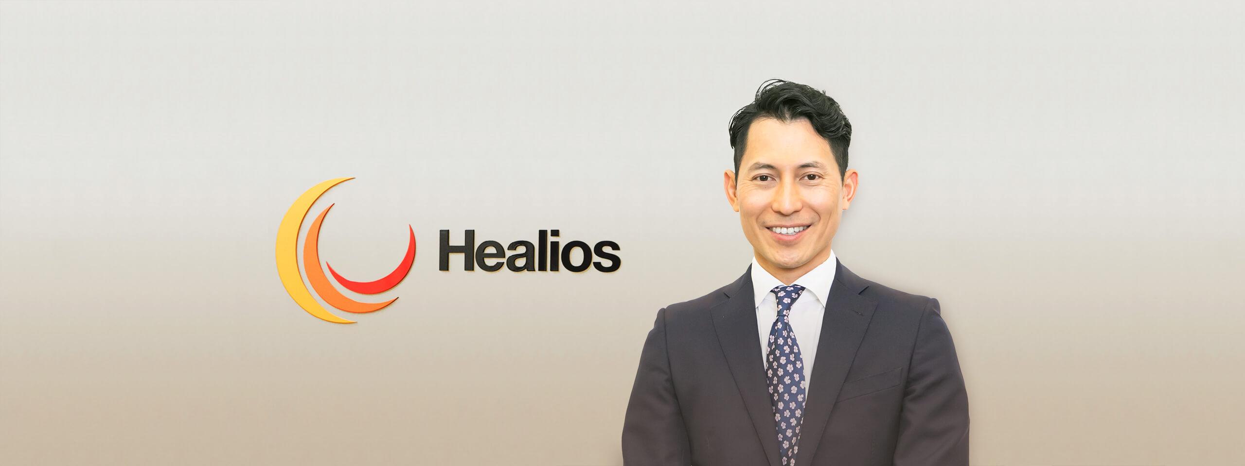 株式会社ヘリオス 代表執行役社長 鍵本 忠尚(かぎもと ただひさ)